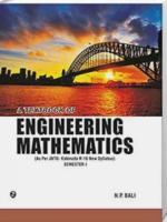 A Textbook Of Engineering Mathematics (JNTU) Sem I