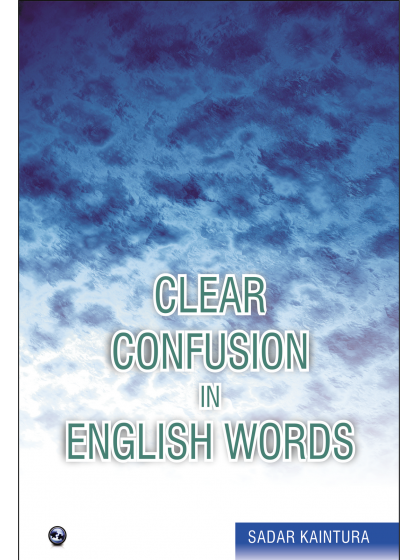 Clear Confusion In English Words